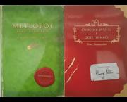 www.aukcije.hr - Knjige i tisak: J.K.Rowling: Metloboj kroz stoljeća / Čudesne zvijeri i gdje ih naći